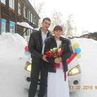 Куренкова Ирина (Конюшенко)
