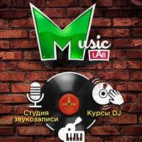 Логотип Music Lab. Гитара, барабаны, вокал, DJ
