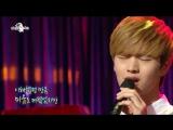[RADIO STAR] 라디오스타 - Yook sung That day long before 목소리 미남 육성재의 오래 전 그날 20150527