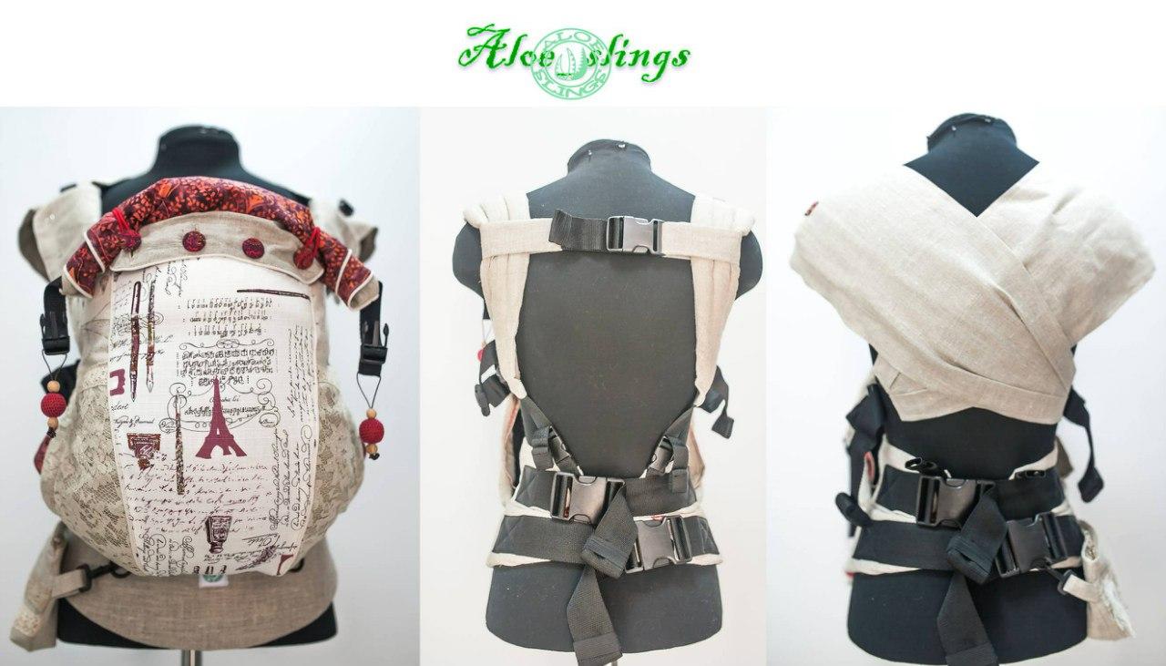 Продам алое рюкзак рюкзак или рюкзак как правильно
