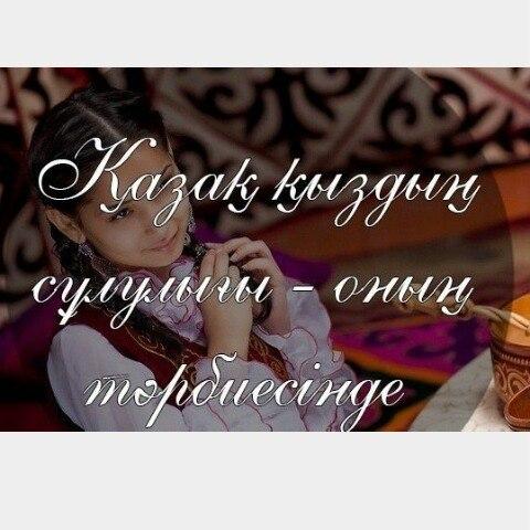#tulga_osieti