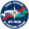 МЧС по Республике Карелия