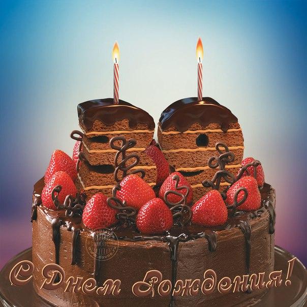 Поздравления с днём рождения 39 лет прикольные