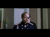 Статский советник/ (2005) Фан-трейлер