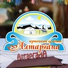 Алтаргана | Кафе | Гостиница | Юрточный кемпинг