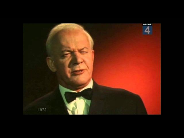 Сергей Лемешев В путь 1972 муз Франца Шуберта ст Вильгельма Мюллера пер И Тюменева и А Машистова