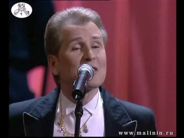 Леди Гамильтон - Александр Малинин - Романсы (2007) / Alexandr Malinin, Lady Hamilton