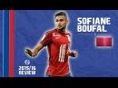 SOFIANE BOUFAL