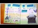 16 Smashbook: Мой Плейлист на Октябрь ☽ Оформление Личного Дневника