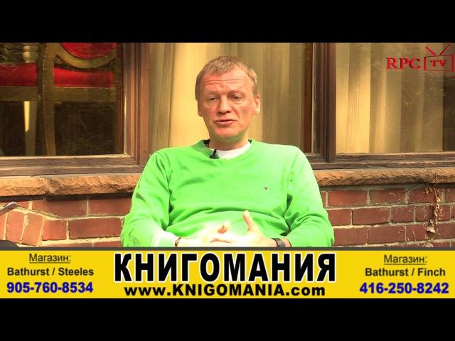 Интервью с Алексеем Серебряковым RPC TV