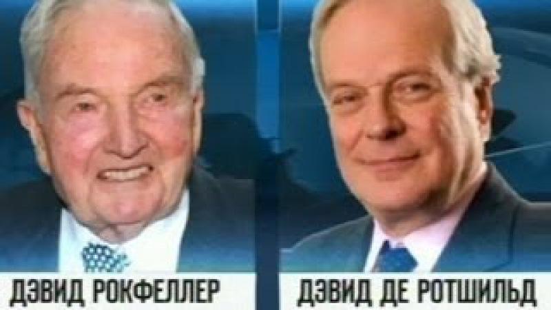 КПЕ Ультиматум Путину ответный ход ГП глобального предиктора