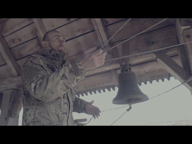 Музика воїнів: «Сон козака» (дзвони)