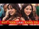 Suit Tera Laal Rang Da Song Yamla Pagla Deewana 2