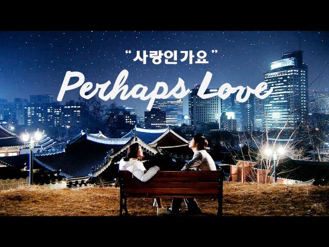 Дорама Дворец | Palace | Goong