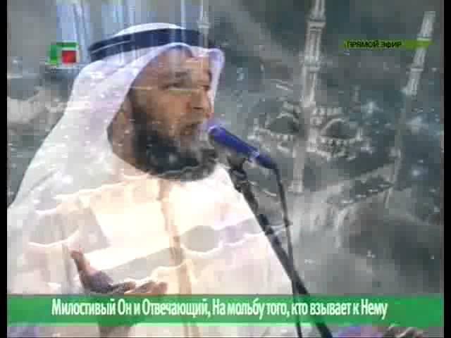 Мишари Рашид. Нет Бога кроме Аллаха Чечня.