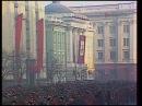 Похороны Андропова