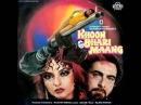 Main Haseena Gazab Ki - full version, audio remastering - Khoon Bhari Maang