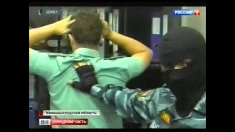 Задержание таможенников в Калининградской области