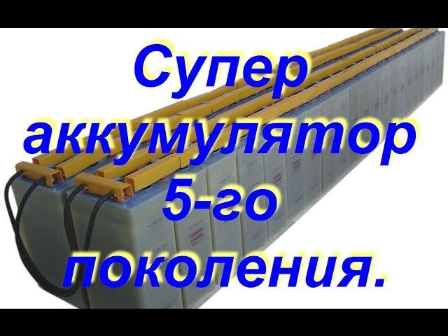 Новости от Ивченко С.В: NiCd супераккумуляторы!