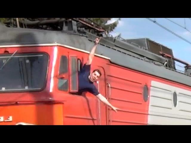 Приветливые локомотивные бригады на Московском ж д узле ч 1 2