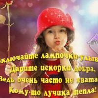 Екатерина Мноян