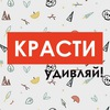 Красти.ру