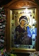 знакомства мужчины православие