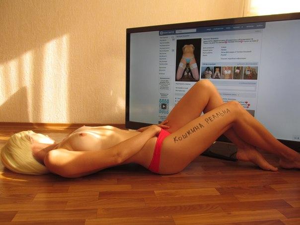 Онлайн порно синги наумовой