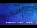Project K ТВ-2 8 серия русская озвучка OVERLORDS  Проект Кей Возвращение Королей 2 сезон 08 БЕЗ РЕКЛАМЫ!!!!