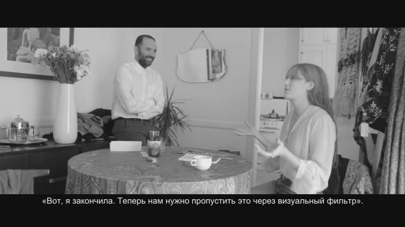 Florence Welch and Vincent Haycock: behind the scenes (Интервью для «Dazed»)