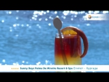 SUNNY DAYS PALMA DE MIRETTE RESORT & SPA 4* Хургада, Египет