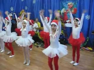 Танец под музыку Дискотеки Аварии Новогодняя