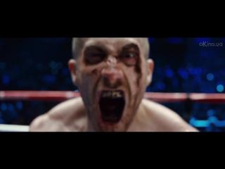 Левша Southpaw 2015. Трейлер русский дублированный 1080p