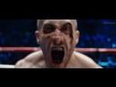Левша Southpaw 2015 Трейлер русский дублированный 1080p