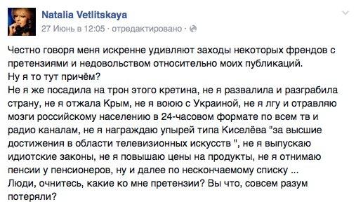 Цитата эдуарда багирова