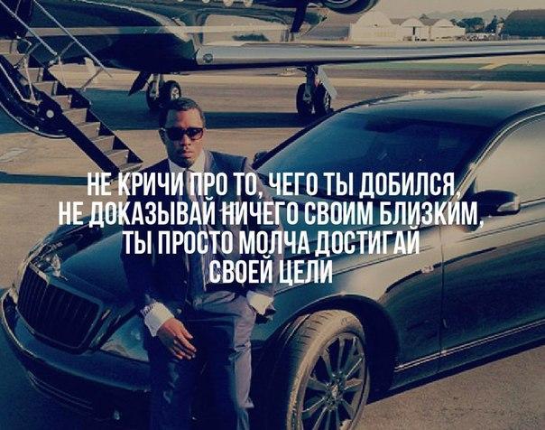 #_паблик_Я_Предприниматель