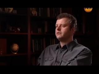Запрещённая книга Язык звёзд. Предсказания о России. Странное дело (2015)