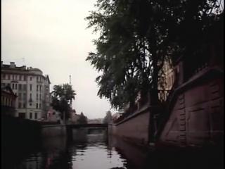 Исаак Шварц -  Из к/ф «Мелодии Белой ночи»