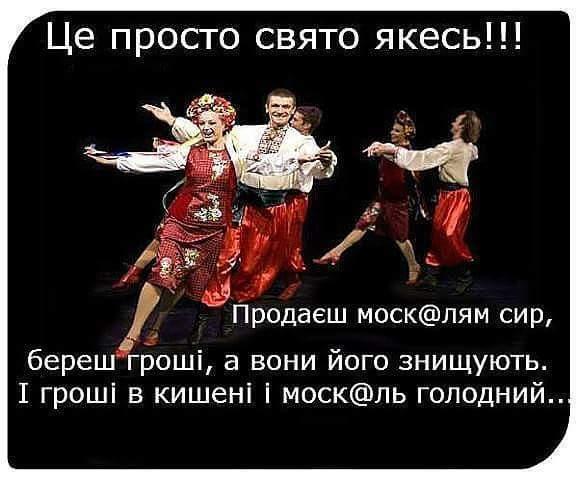 На Харьковщине СБУ заблокировала незаконный вывоз в Россию одежды и обуви на 600 тыс. грн - Цензор.НЕТ 3797