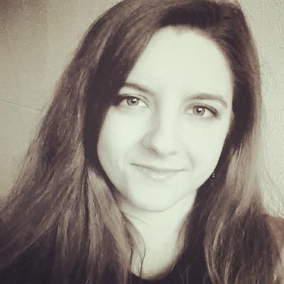 Ирина Галанина
