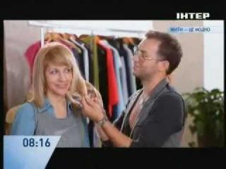 Андре Тан о краске для волос Avon в эфире