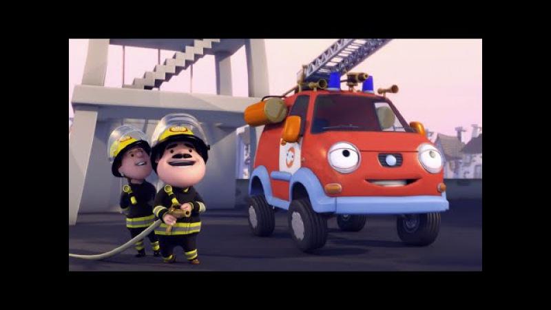 Олли Веселый грузовичок Мультфильм про машинки Серия 30 Олли пожарный Full HD