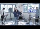 [M/V] Floating Island (플로팅 아일랜드) - My room, my holiday