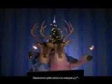 djuice Новогодние олени