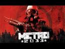 Metro 2033 [OST] 03 - The Market