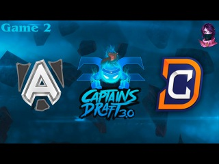 The Alliance vs DC #2 (bo3) (Ru) | Captains Draft 3.0 (08.02.2016) Dota 2