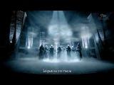 11 апр. 2012 г. EXO-K - MAMA RusSub