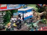 75917  LEGO  Ярость раптора Мир Юрского периода Jurassic World 2015