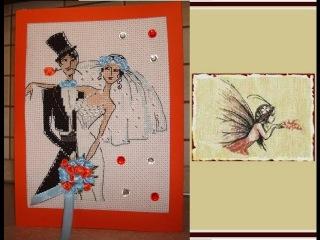 Свадебная открытка + первый опыт вышивки лентами. Вышивка крестом и бисером.