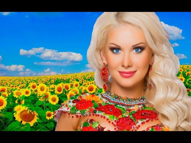 Катерина Бужинська - Україна-це ми!